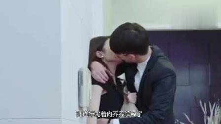 国民老公:乔乔洗澡滑到惨叫,陆瑾年猛闯抱回房,差点出大事