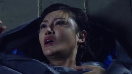 潘金莲深夜被西门庆绑架!