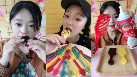 漂亮小姐姐直播吃夹心海苔,梳子巧克力,小朋友喜欢吃吗