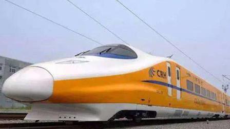 """中国最神秘的""""黄色高铁"""",再有钱也不让坐,究竟是用来干什么的?"""