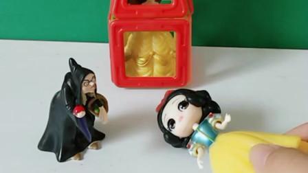 亲子小游戏:白雪为救贝尔遭毒打
