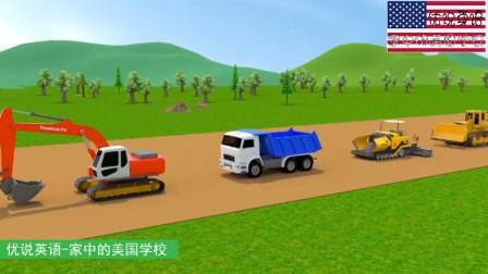 5辆玩具重型工程车与沥青摊铺机,联合施工,一起建造飞机场。