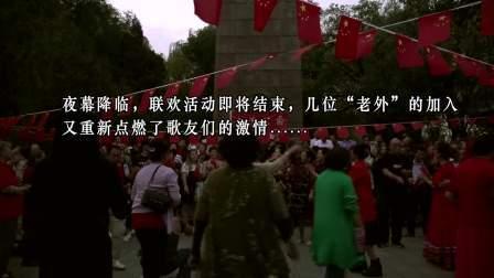 太原文瀛公园和谐合唱团庆祖国70华诞联欢-《洗衣歌》