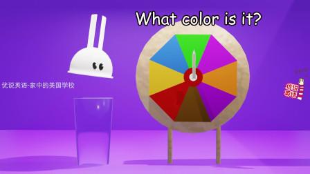 兔子杯玩幸运彩虹大转盘,变了几种颜色,一起数一数