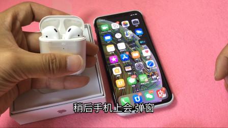 苹果Apple AirPods二代无线蓝牙耳机使用教程及个人使用的心得