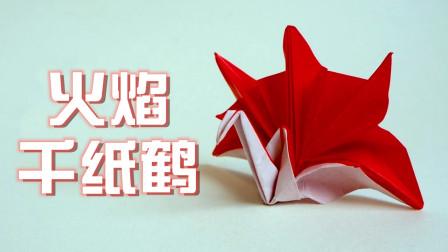 这么漂亮的千纸鹤你会折吗?这种千纸鹤火了!学会了刷爆朋友圈!