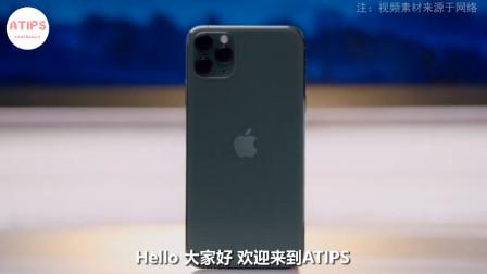 性能对比测评,iPhone 11 Pro Max大战华为P30 Pro,谁更强?
