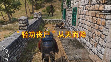 """饺子打丧尸的时候突然来了一个""""轻功丧尸"""" 一下就跳到我面前"""