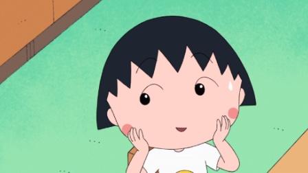 樱桃小丸子 第二季 下 中配版 提前准备暑假作业、小丸子很担心大野和杉山
