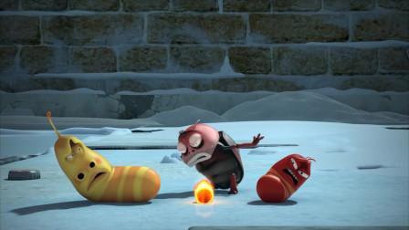 爆笑虫子:黄虫把自己的毒气,无私奉献给红虫烤火