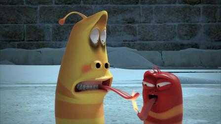 爆笑虫子:黄虫拔光鼻毛给红虫取暖,大暖男啊