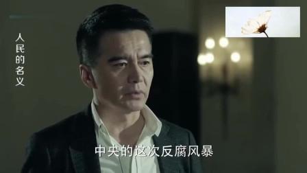 赵立春亲笔推荐,沙瑞金空降一把手:高育良仕途被断绝!