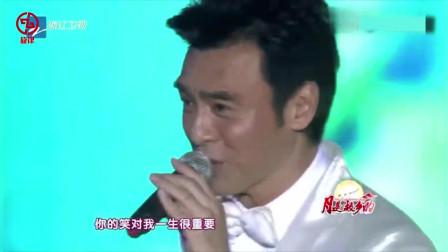 钟镇涛这首歌火了30年,很多人却不知道叫什么名字