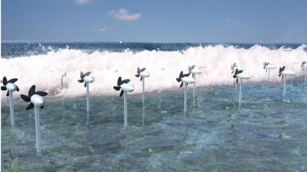 日本开发新能源,利用潮汐发电,据说产电量相当于10座核电站