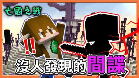 Minecraft Tuesday:UHC超极限麦秃