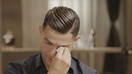C罗接受采访时,看到这段视频泣不成声。直言这是终身的遗憾!