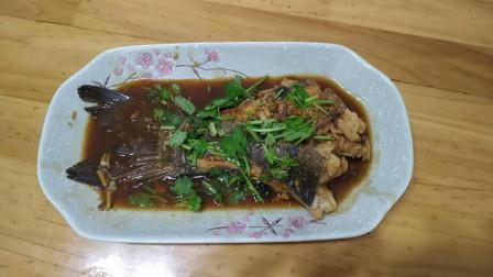 红烧鱼的别样做法,一鱼两吃,美味加造型诱人,一条鱼不够吃