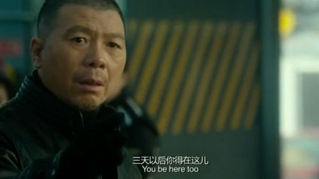 老炮儿:绑架儿子的人是南方某省高官之子,六爷不想把事闹大