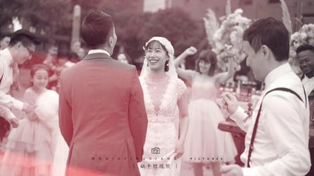 瀚 ·琳 草坪婚礼纪录片 | 蜗牛影业2019,锦玉喜堂出品