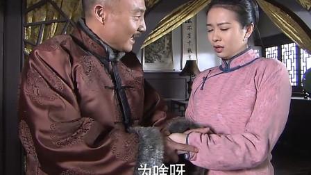 汉奸媳妇怕被游击队盯上,去找大汉奸表姨夫帮忙,却把自己赔进去