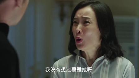凌玲终于暴露, 陈俊生和凌玲感情破裂不可挽回