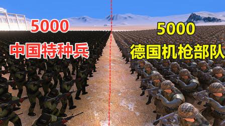 5000中国特种兵对战5000德国机枪手,中国兵也太猛了,碾压局