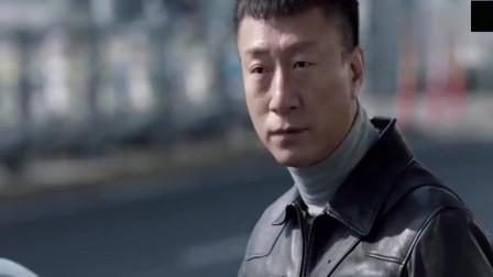 好先生:混世魔王陆远回国,遇见富家小姐江莱,说话带刺