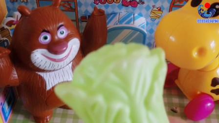 儿童早教玩具故事:让我们一起认知水果和蔬菜