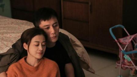 在远方剧情惹争议姚远当初离开另有隐情是她在背后捅刀子
