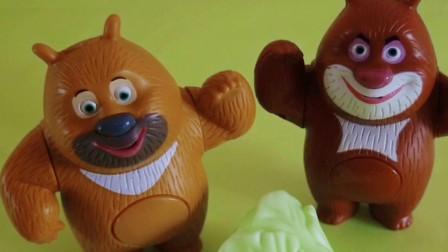 益智玩具,熊大和熊二捡到一颗别人丢失的白菜