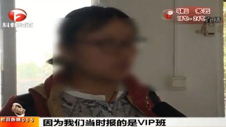 芜湖:出了事故 女子才知道驾照是假的