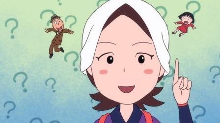 樱桃小丸子 第二季 下 日配版 小丸子模仿秀大叔,小丸子享受秋天的茶