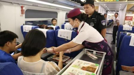 一趟火车上千乘客,为何连几十份盒饭都卖不掉?乘务员说了实话!