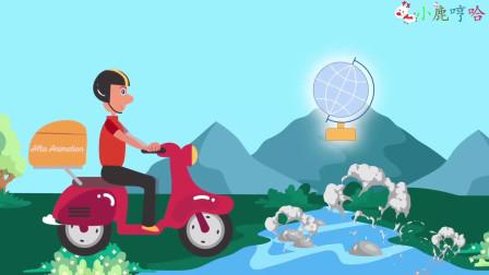 成长益智玩具,快递员送快递过程中,发现有趣的地球仪