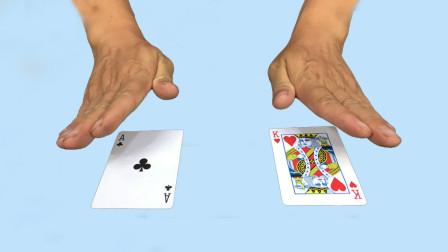 为什么手轻轻一盖,扑克牌能从左边隔空转移到右边?其实特简单