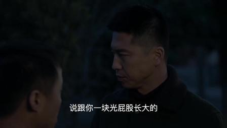 陆战之王:牛努力明白,牛父这么多年,都没有儿子在身边的凄苦
