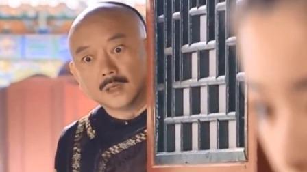铁齿铜牙:和珅家来个穷亲戚,和珅让人把她轰走,一看长相惊艳了
