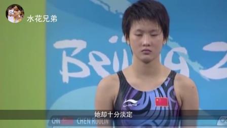 跳水皇后陈若琳逆天一跳,全场观众哗然,裁判回放10遍才看清