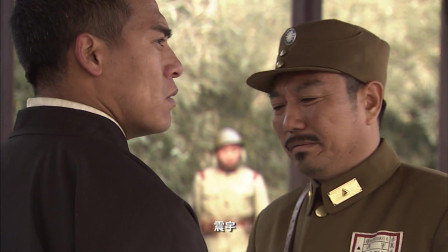 兵变1938:李万成苦求硬汉关震宇留下帮鬼子做事,不料士兵大闹起来
