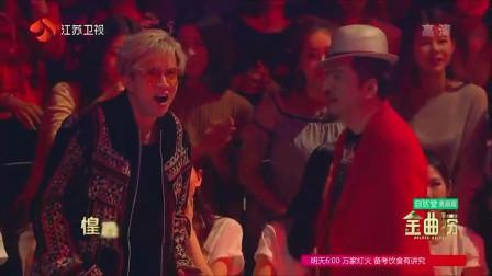金曲捞:当原唱一出来,全场尖叫,老薛愣住了