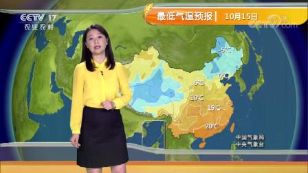 强降温、降雨!气象台:未来三天,10月13-15日天气预报