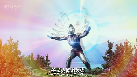 [梦奇字幕组]新世代英雄 超银河格斗03