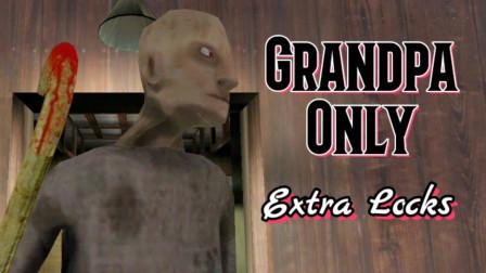 恐怖奶奶2:试试能不能用枪把奶奶家的摄像头打坏