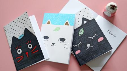 自制简单的手账本,几张纸叠起来折一下缝两针完成,实用又可爱!
