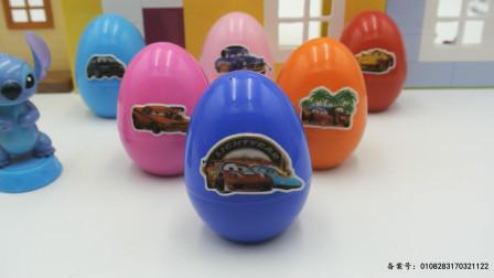 玩具SHOW奇趣蛋出奇蛋 史迪奇拆赛车总动员奇趣蛋出奇蛋