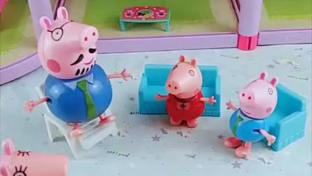 猪爸爸生日妈妈忘买蛋糕了,猪妈妈用冰激凌给猪爸爸做了生日蛋糕,小朋友们快来送祝福吧!