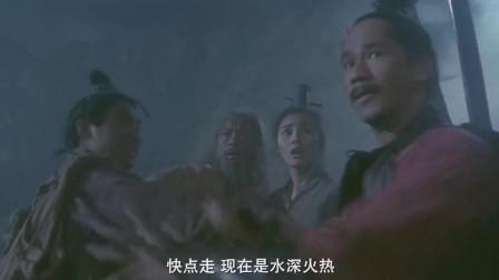 倩女幽魂经典片段:凡人之躯对抗妖魔,壮哉左千户!