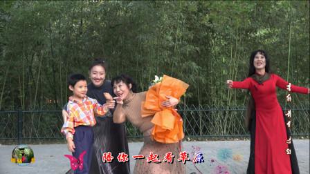 紫竹院广场舞《陪你一起看草原》,点进来你会有意外收获哦!