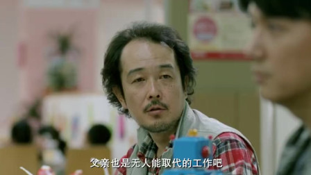 《如父如子》,探讨血缘亲情的电影。绵里藏针,不露声色