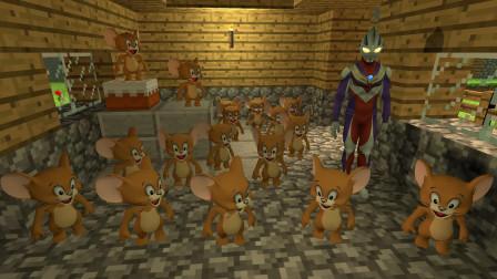 GMOD游戏奥特曼有这么多零食养杰瑞鼠吗?